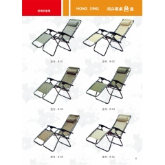 优乐娱乐折叠椅 躺椅 沙滩椅 午休椅 午睡椅 阳台椅 便携椅 陪护椅 休闲椅 可折叠椅 休闲家具 休闲类家具 户外家具 老人家具优乐娱乐