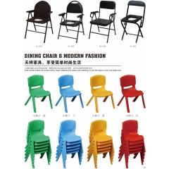优乐娱乐童椅 儿童椅 宝宝椅 幼儿园小椅子 学坐椅 儿童学习椅 儿童家具 塑料儿童家具优乐娱乐
