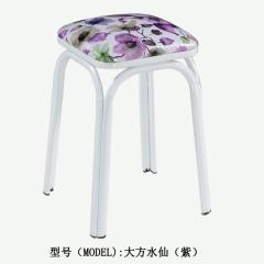 优乐娱乐铁腿凳子 四腿凳子 铁质凳子 套凳 方凳 简易家具优乐娱乐