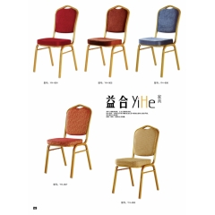 优乐娱乐酒店椅 将军椅 婚庆椅 喜庆椅 饭店椅 饭馆椅 餐厅椅 贵宾椅 皇冠椅 酒店家具优乐娱乐