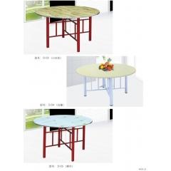 酒店桌 饭店桌 餐桌 圆桌 酒席桌 可折叠酒店桌 酒店家具