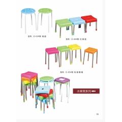优乐娱乐塑料凳子优乐娱乐 大海家具 简易家具