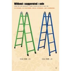 胜芳梯子 室内梯子 户外梯子 家用梯子 折叠梯子 铝合金梯子 人字梯批发 福临喜家具