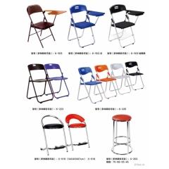 优乐娱乐折叠椅 会议椅 电脑椅 办公椅 靠背椅 培训椅 办公家具 飞达家具 优乐娱乐 办公类家具