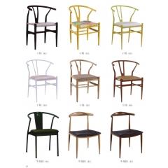 胜芳咖啡椅 牛角椅 水曲柳木椅 时尚椅 休闲椅 时尚简约批发 顺鑫家具 餐厅家具 书房家具 休闲家具