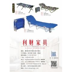 胜芳行军床 午休床 折叠床 陪护床 单人床批发 利财家具 户外家具 卧室家具