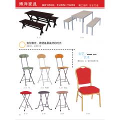 优乐娱乐折叠椅 会议椅 电脑椅 办公椅 靠背椅 培训椅 办公家具 博洋家具 优乐娱乐 办公类家具