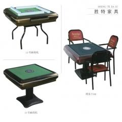 优乐娱乐麻将桌 可折叠麻将桌 两用麻将桌 多功能麻将桌 麻雀台 休闲娱乐桌优乐娱乐 胜特家具 休闲家具