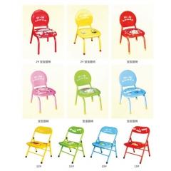 优乐娱乐童椅 儿童椅 宝宝椅 幼儿园小椅子 学坐椅 儿童学习椅优乐娱乐 合兴家具 儿童家具 塑料儿童家具