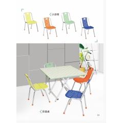 胜芳沙滩椅 便携沙滩椅 户外椅 露营椅具批发 跃进家具 户外家具 简易家具