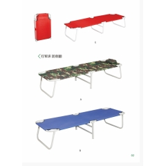 胜芳行军床 午休床 折叠床 陪护床 单人床批发 户外家具 卧室家具
