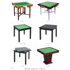 优乐娱乐棋牌桌 折叠棋牌桌 麻将棋牌两用桌 休闲娱乐桌优乐娱乐 贺峰家具 休闲家具