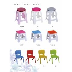 优乐娱乐塑料凳子 简易家具优乐娱乐 鑫洋家具