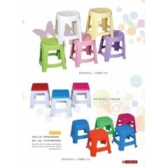 优乐娱乐塑料凳子 简易家具优乐娱乐 建华家具