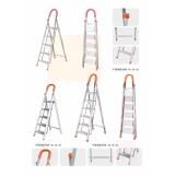 胜芳梯子 室内梯子 户外梯子 家用梯子 折叠梯子 铝合金梯子 人字梯批发 瑞凯隆家具