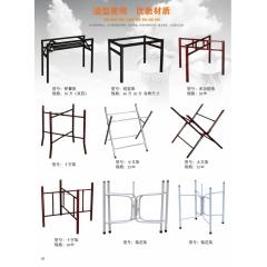 优乐娱乐桌架                                                              桌架优乐娱乐  领先家具
