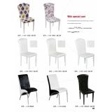 胜芳餐椅 铝合金椅 金属椅 铁腿餐椅 不锈钢餐椅 餐厅家具 金英家具 批发 欧式家具