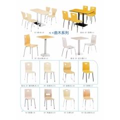 优乐娱乐曲木椅 快餐椅 餐厅椅 钢管椅 餐椅 曲木餐椅 餐厅家具 曲木家具优乐娱乐   兴发家具系列