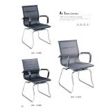 胜芳办公椅 职员椅 会议椅 培训椅 员工椅 皮质办公椅 安胜家具 批发 办公家具