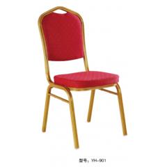优乐娱乐酒店椅 将军椅 婚庆椅 喜庆椅 饭店椅 饭馆椅 餐厅椅 贵宾椅 皇冠椅 酒店家具优乐娱乐  益合家具系列