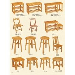 优乐娱乐实木凳子 木质凳子 简易家具优乐娱乐               富竹家具系列