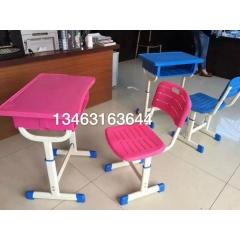 塑料环保课桌椅 学生课桌椅  厂家直销课桌椅