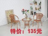 诚连诚A36B18