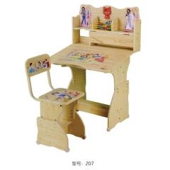207 205 优乐娱乐儿童课桌椅 儿童学习桌 学习课桌椅 儿童书桌 多功能儿童桌 儿童写字台 儿童写字桌 防近视书桌 可升降儿童课桌 儿童家具优乐娱乐