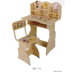 优乐娱乐儿童课桌椅 儿童学习桌 学习课桌椅 儿童书桌 多功能儿童桌 儿童写字台 儿童写字桌 防近视书桌 可升降儿童课桌 儿童家具优乐娱乐