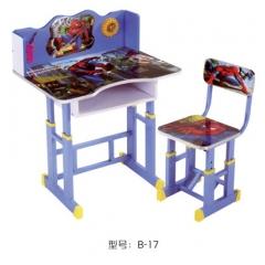 B—17 B—18 B—14 优乐娱乐儿童课桌椅 儿童学习桌 学习课桌椅 儿童书桌 多功能儿童桌 儿童写字台 儿童写字桌 防近视书桌 可升降儿童课桌 儿童家具优乐娱乐