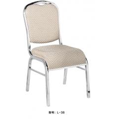 优乐娱乐酒店椅 酒店椅 皇冠椅 酒店椅子 餐椅 铁管椅子 酒店家具 鑫博尔家具