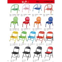 优乐娱乐折叠椅 小折叠椅 儿童折叠椅 健翔家具