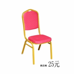 特价促销仿实木椅子宴会椅子 酒店椅子 酒店家具 酒店椅