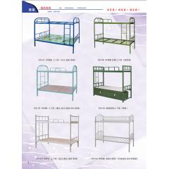 高低床 上下床 单人上下床 双层床 宿舍床 员工床 公寓床 学生床 宿舍家具 学校家具 卧室家具