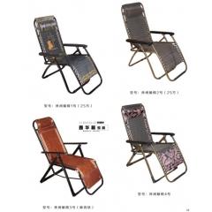 优乐娱乐躺椅-鑫华彬家具