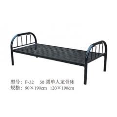 优乐娱乐床铺 折叠床 四折床 单人床 铁床 板床优乐娱乐 鑫越家具厂(原付强家具)