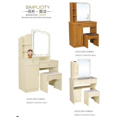 优乐娱乐梳妆台-正达家具