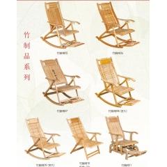优乐娱乐躺椅-春生家具