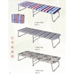 胜芳行军床-春生家具