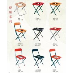 优乐娱乐方便椅-春生家具
