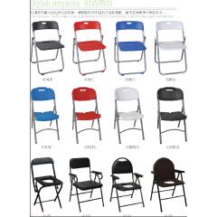 优乐娱乐大折椅 简易优乐娱乐 天祥家具
