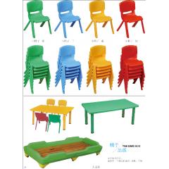 优乐娱乐儿童椅  儿童桌  简易优乐娱乐 天祥家具
