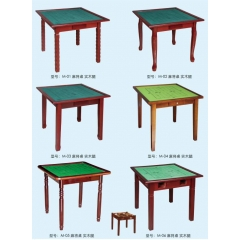 优乐娱乐麻将桌-利红家具