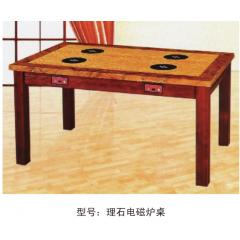 理石电磁炉桌  优乐娱乐电磁炉桌  长松酒店家具