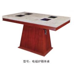 电磁炉箱体桌  优乐娱乐电磁炉箱体桌  长松酒店家具