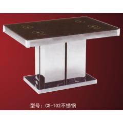 CS-102不锈钢  优乐娱乐酒店桌 长松酒店家具