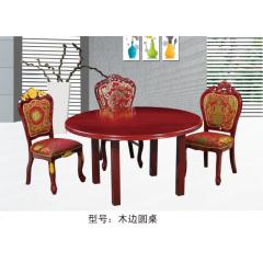木边圆桌 优乐娱乐酒店桌  长松酒店家具