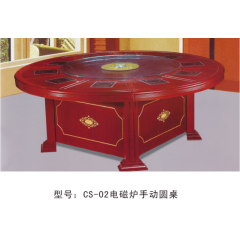 CS-02电磁炉手动圆桌  优乐娱乐电磁炉桌  长松酒店家具