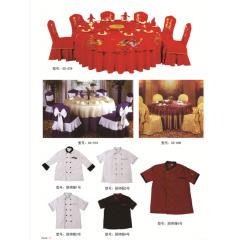 优乐娱乐酒店椅-长松家具