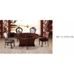 CS-39手动十字架  优乐娱乐酒店桌  长松酒店家具
